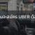 เรื่องที่คนจะสมัครขับรถ UBER ต้องรู้